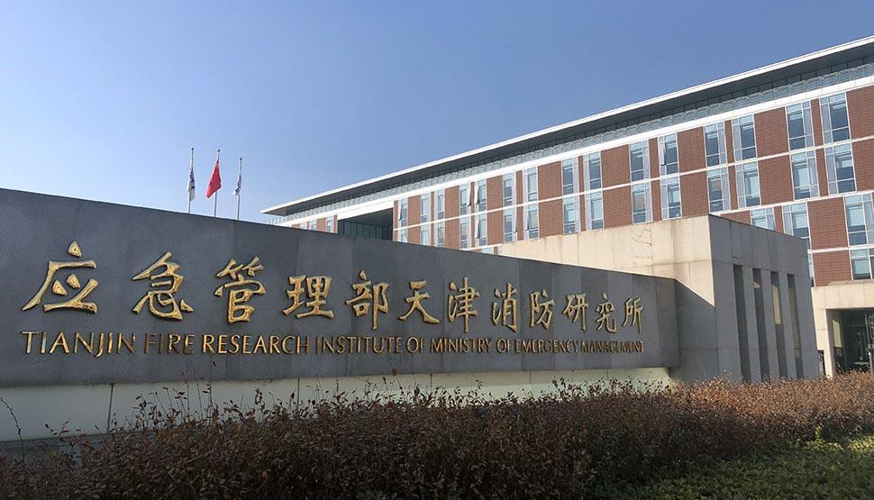Tianjin Building